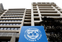 international monetary fund scholarship